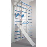 Домашній спортивний комплекс Комбі біло-блакитний повний комплект
